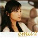 [CD] (オムニバス) エミュ2 モースト・タッチング