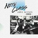 其它 - ナイト・クラス / ラヴ・シーンズ(豪華盤) [CD]