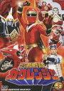[DVD] 忍者戦隊カクレンジャー Vol.1
