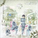 [CD] After the Rain/アンチクロックワイズ(通常盤)