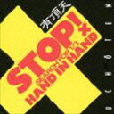 [CD] 有頂天/STOP! HAND IN HAND SEARCH FOR 1/3(CD+DVD)