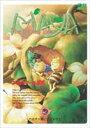 みつばちマーヤの冒険 Vol.8 カボチャ畑に日がおちて