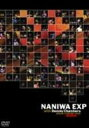 [DVD] ナニワ エキスプレス with デニス・チェンバース /DRUM'n'DRUM TOUR