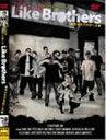 Like Brothers(ライク ブラザース)トリック スケートボード DVDスポーツシリーズ [DVD]
