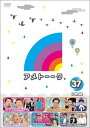 [DVD] アメトーーク!DVD37