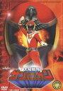 [DVD] 太陽戦隊サンバルカン VOL.1