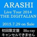 [Blu-ray] 嵐/ARASHI LIVE TOUR 2014 THE DIGITALIAN(Blu-ray初回限定盤)