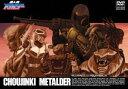 [DVD] 超人機 メタルダー Vol.2
