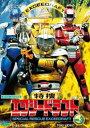 特捜エクシードラフト VOL.3 [DVD]