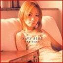 愛内里菜 / NAVY BLUE [CD]
