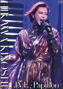 氷川きよし LIVE〜Papillon〜 [DVD]