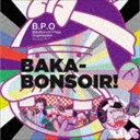 B.P.O -Bakabon-no Papa Organiz...