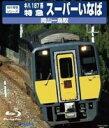 texj-47001