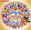 [CD] 東京ディズニーランド ディズニー・オン・パレード 100イヤーズ・オブ・マジック