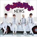 CD NEWS/チャンカパーナ(通常盤)