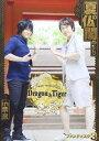 [DVD] 小野大輔・近藤孝行の夢冒険?Dragon&Tiger?ファンディスク3 夏の仏閣めぐりi