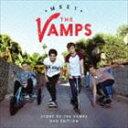 Lock, Pops - ザ・ヴァンプス / ミート・ザ・ヴァンプス デラックス・エディション(デラックスエディション盤/スペシャルプライス盤/CD+DVD) [CD]