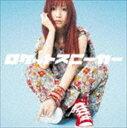 [CD] 大塚愛/ロケットスニーカー/One×Time(CD+DVD)