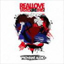 Trance, Euro Beat - [CD] プロヴィアント・オーディオ/REAL LOVE TASTES LIKE THIS!