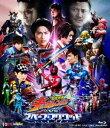 宇宙戦隊キュウレンジャーVSスペース・スクワッド [Blu-ray]