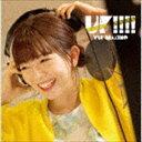 牧野由依 / UP!!!! [CD]
