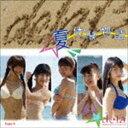 [CD] dela/夏体験物語(Type-A)