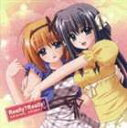 [CD] (ドラマCD) PCゲーム Really?Really! オリジナルドラマCD 秋色のCherry Blossom