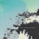 其它 - [CD] レゾエ/ザ・ブラック・ボイド・オブ・スペース