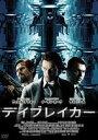 【25%OFF】[DVD] デイブレイカー