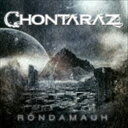 コンタラズ / Rondamauh [CD]