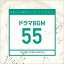 詳しい納期他、ご注文時はお支払・送料・返品のページをご確認ください発売日2020/5/20(BGM) / 日本テレビ音楽 ミュージックライブラリー 〜ドラマ BGM 55NTVM MUSIC LIBRARY -DRAMA BGM 55 ジャンル イージーリスニングイージーリスニング/ムード音楽 関連キーワード (BGM)放送番組の制作及び選曲・音響効果の仕事をしているプロ向けのインストゥルメンタル音源を厳選した<日本テレビ音楽 ミュージックライブラリー>シリーズ。本作は『ドラマ BGM』55。 (C)RS収録曲目11.「結婚に一番近くて遠い女」メインテーマ(4:00)2.ウェディング・ハッスル(4:04)3.ブーケの魔法(5:40)4.奇跡の欠片 (キセキノ カケラ)(3:40)5.324回のカワイイ(3:46)6.すみれとカンナ(4:07) 種別 CD JAN 4988021863131 収録時間 25分20秒 組枚数 1 製作年 2020 販売元 バップ登録日2020/03/20
