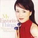 [CD] 関澤真由美(マリンバ)/MY FAVORITE THINGS