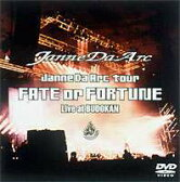 [DVD] ジャンヌダルク/FATE or FORTUNE-Live at BUDOKAN-