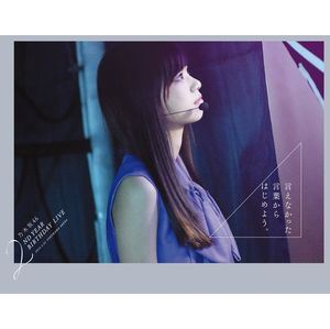 [Blu-ray] 乃木坂46 2nd YEAR BIRTHDAY LIVE 2014.2.22 YOKOHAMA ARENA(完全生産限定盤)