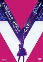[DVD] 大原櫻子 LIVE DVD CONCERT TOUR 2016 〜CARVIVAL〜 at 日本武道館