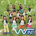 Spark☆Girls2012 / WIND [CD]