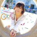 [CD] 安枝瞳/Colorful