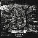[CD] BRAHMAN/不倶戴天-フグタイテン-(初回限定盤/CD+DVD)
