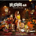 JUJU / DELICIOUS 〜JUJU's JAZZ 3rd Dish〜 [CD]