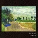 Pop JAPANizu - 高取淑子 / 夏の終わり [CD]