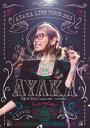 絢香/LIVE TOUR 2013 Fortune Cookie〜なにが出るかな!? [DVD]