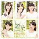 Pop JAPANizu - カントリー・ガールズ / わかっているのにごめんね/ためらいサマータイム(初回生産限定盤B/CD+DVD) [CD]
