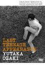 [DVD] 尾崎豊/LAST TEENAGE APPEARANCE