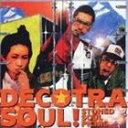 Techno, Remix, House - [CD] ストーンド・ソウル・ピクニック/DECOTRA SOUL!