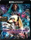 レディ プレイヤー1<4K ULTRA HD&ブルーレイセット> Ultra HD Blu-ray