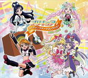 [CD] プリキュア エンディングテーマコレクション 2004〜2016(期間生産限定盤/2CD+DVD)