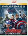 [Blu-ray] アベンジャーズ/エイジ・オブ・ウルトロン MovieNEX