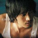 [CD] G/孤独な人生(CD+DVD)