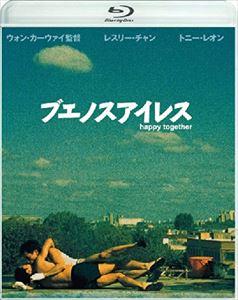 [Blu-ray] ブエノスアイレス...:guruguru-ds:11494896