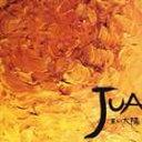 樂天商城 - [CD] JUA/黒い太陽
